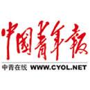 中国青年报和中青在线